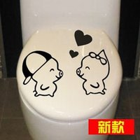 animal live video - Hot models McDull random colors limited toilet stickers stickers select shipping methods Watch video below