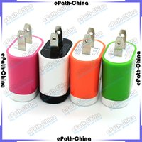 Cheap USB Wall Home Charger Best AC Charger Adapter