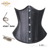 Cheap Hot 24 Row Full Steel Boned Waist Training Satin Corset High Quality Underbust Body Shaper Short Corset Free Shipping 2 Colors Size S--6XL