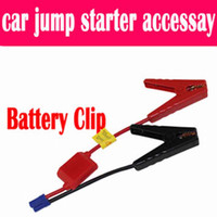 Wholesale 10Awg Emergency A Car Alligator clip power battery clips Cable EC5 Plug