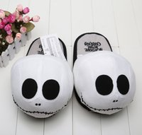 Wholesale 11 quot The Nightmare before christmas jake slippers indoor plush slippers