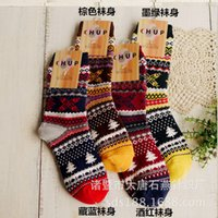 Wholesale The new thick line snow socks Christmas tree wool socks pile of socks color thick needle socks a variety of colors