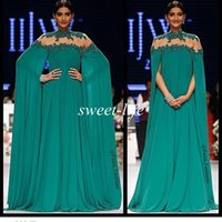 Cheap Sonam Kapoor 2015 Celebrity Dresses Backless Sheer High Collar Lace Chiffon Beads with Cloak Arabic Dubai Formal Evening Dresses Prom Gowns