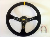 Wholesale Hotsale mm OMP Deep Corn Suede Leather Drifting Steering Wheel