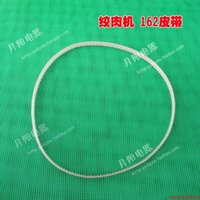 Wholesale High quality meat grinder strap meat grinder strap meat grinder transmission belt