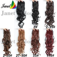 Wholesale Good Quality New Fashion g cm Big Wave Synthetic Ribbon Ponytail Hair Extension Pony Tail Heavy Thick Colors