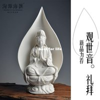 Wholesale Amoy source Hiway Dehua porcelain Guanyin Buddha sitting creative home living room ornaments creative process