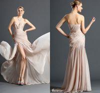 Cheap Zuhair Murad Dress Best Cap Sleeve Evening Gown