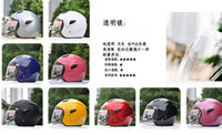 abs definition - 2016 New AK711 half Face Motorcycle Helmet motorbike Electric bicycle helmets made of ABS High Definition Wear lenses for Spring summer