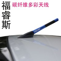 Wholesale Fu Rui Fu Rui Si Si short antenna carbon fiber short radio antenna Ferrer converted special blessing Rui Si Sisi