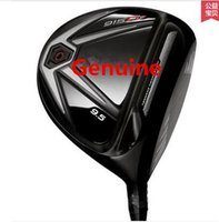 Wholesale 2015 New golf driver D3 or D2 brand driver or degree with golf shaft stiff graphite shaft golf clubs new EMS