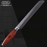 best bread knives - KASA inch bread knife damascus Cr18Mov stainless steel kitchen knives with flowing sand wave pattern cooking tools best gift