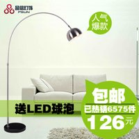 Wholesale Stainless steel table lamp floor lamps led fishing lamp