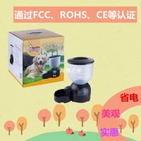 Wholesale Automatic pet feeder with time and voice setting function Dog Cat Automatic Food Dispenser for big small pets