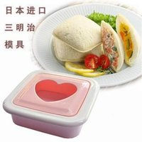 Wholesale New Heart Hearted Shape Sandwich Bread Toast Maker Mold Mould Cutter DIY Tool arz99