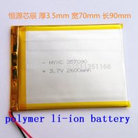 batteries msds - Polymer lithium ion battery V can be customized CE FCC ROHS MSDS quality certification