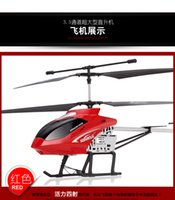 Wholesale Special cm shatterproof alloy model airplane remote control aircraft factory direct children s toys aircraft