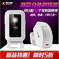 Wholesale wireless infrared split Welcome sensing device stores welcome doorbell home burglar