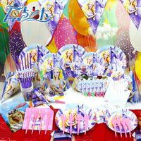 party supplies - Party Decoration SET Children Cartoon Party Supplies Paper Theme birthday Theme Sets K516