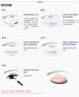 Wholesale Eye shadow stencils set reusable eye make up card new fashion cosmetic tools wholesales sets freeshipping