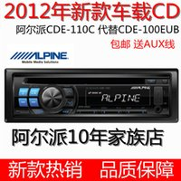 Cheap car cd mp3 player Best car mp3 cd player
