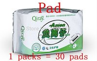 better towelling - 150 pieces packs shu ya much better Lovemoon Anion Sanitary napkin Sanitary towels Sanitary pads Panty liners