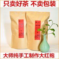 al por mayor regalo superior de porcelana-Nuevo Té chino superior del acantilado de Oolong Wuyi del té de Dahongpao Regalo superior sano orgánico del grado 100% de la tapa para los mayores 500g