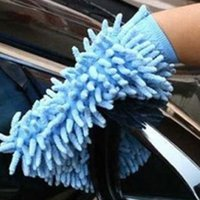 Cheap FREE SHIPPING Ultrafine fiber chenille Single side faced wipe car gloves cleaning cloth car wash gloves dust gloves washing car