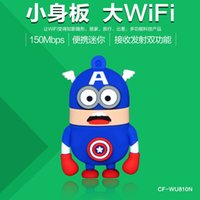 Cheap wireless network card Best portable WiFi