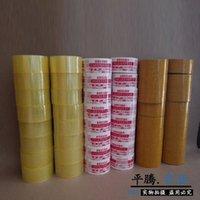 Wholesale Supply warning language super adhesive tape cm wide sealing box high adhesive tape transparent adhesive tape