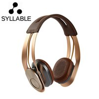 G700 syllable wireless bluetooth headphones - 2015 New Syllable G700 Allen Iverson Customization Version music headphones NFC bluetooth Hi Fi headphones metallic simple sense