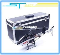 kds 450 - KDS C RTF rc Helicopter ch CH G D radio control ready to fly KDS800 Gyro Alu case box KDS450C low s supernova sale