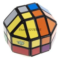 big cane - Hot LanLan Cane Ball Puzzle Magic Cube Speed Cubo magico Puzzle learning education kub toy