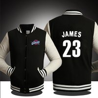 basketball stands - BASKETBALL JAMES NO SPRING FALL WINTER Classic Jacket lover s Sweatshirt baseball uniform for MAN AND WOMAN COLORS