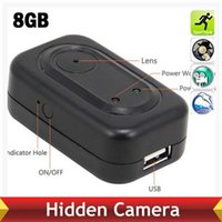 Cheap charger camera Best spy camera