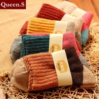 Wholesale Winter socks pairs cashmere women s wool socks thermal thicken socks towel hemming warm socks