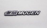 Aluminum Alloy  auto logo suppliers - 3D Aluminum Alloy Car Badge Logo emblema Nameplate Auto Rear Trunk Sticker Emblem Decal Fit For Mugen Power All Years Supplier OEM