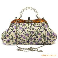 american shares - Gifts to share classic vintage beaded bag process bag handbag bags Shanghai Classical