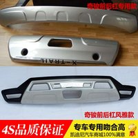 Wholesale Jun novelty paragraph Trail around the bar before and after the novelty Chun Bumper bumper guard bumper Trail