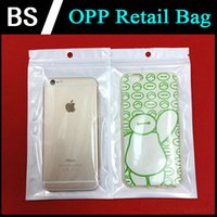 Wholesale Zipper Retail Package Bags Boxes Packing Clear White Pearl Jewelry Plastic Poly OPP PVC cm cm cm cm cm cm