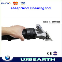 Wholesale sheep Wool Shearing tool Clipper Shear Sheep Goats Alpaca Farm Shears low noise speed adjustment