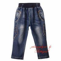 Wholesale Cutestyles Hot Sale Boys Denim Jeans With Fashion Beads Decoration Boys Pants Kids Clothes PT81016