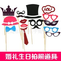 belly dance pictures - The latest pictures studio photography props wedding theme couple pictures Crown hat beard lips
