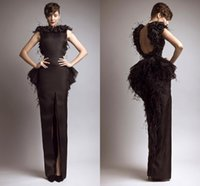 Cheap Evening Dress Best Feather Evening Dresses