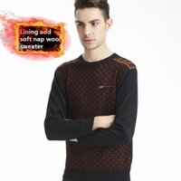 Cheap Wholesale manufacturers add cashmere thick warm casual long men's sweater, T-shirt boutique centipede yarn sweater z876nwxl