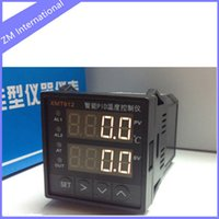 analog input - universal input analog relay SSR SCR output PID temperature controller