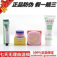 acid free box - Whitening freckle set small white box green cream pearl cream acid c cleanser