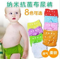 Wholesale 2015 Hot Fast Delivery New One Size Fit Reusable Diapers Washable Cloth Diaper All in One Diaper Cover Diaper Nappy