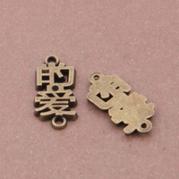 ai beauty - Fine Chinese characters love connectors beauty ai pendants for jewelry floating charm diy x20mm