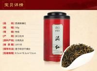 Wholesale The tea of black tea DianGong super classic cans chinese tea china tea g yunnan tea black tea